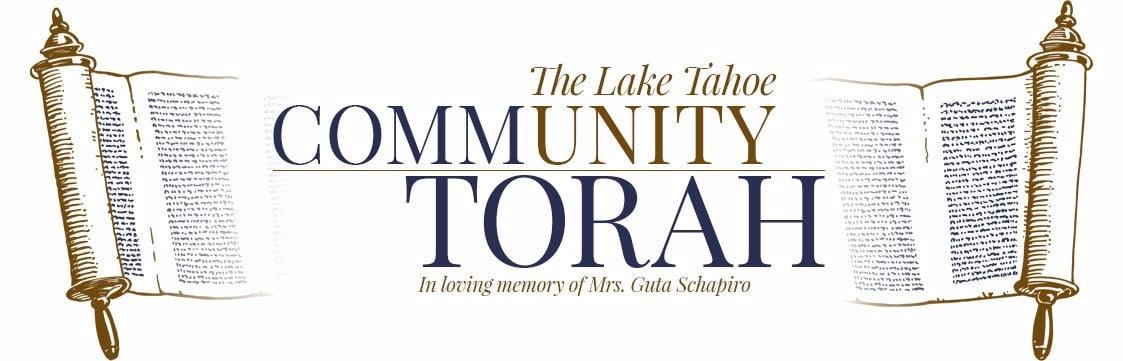 Torah Campaign